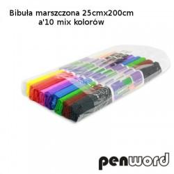 BIBUŁA MARSZCZONA 25x200cm a'10 MIX 10 KOLORÓW