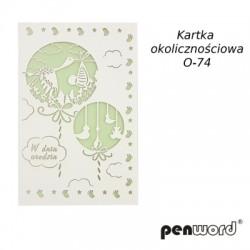KARTKA OKOLICZNOŚCIOWA O-74 UR