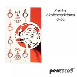 KARTKA OKOLICZNOŚCIOWA O-51 BN